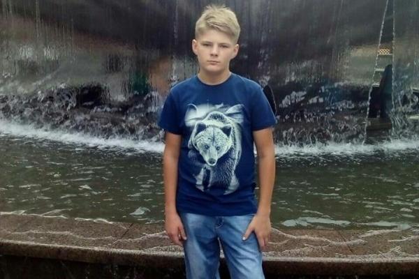 На Прикарпатті розшукали підлітка, який п'ять днів тому втік з дому