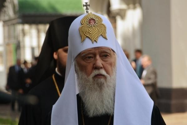 На Франківщину завітає Патріарх Філарет