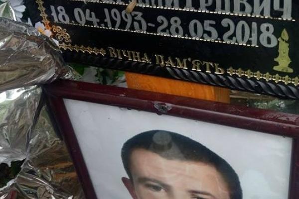 На Прикарпатті призовник помер у військовій частині: батьки шукають причину смерті сина