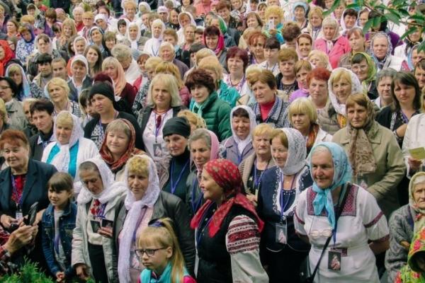 На Прикарпатті жінки з іменем Марія встановили рекорд України