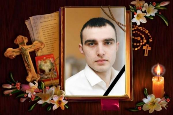 У Франції трагічно загинув 25-річний житель Франківщини