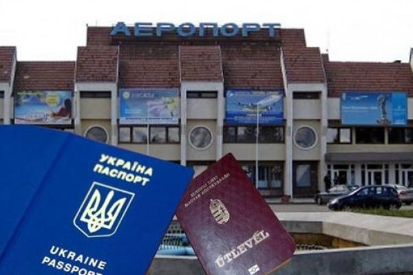 Українець з паспортом угорця хотів дістатися Європи