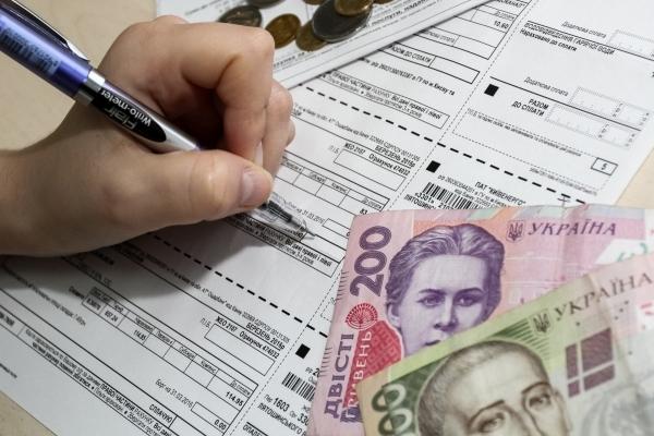Кількість отримувачів субсидії на Прикарпатті зменшилася в рази