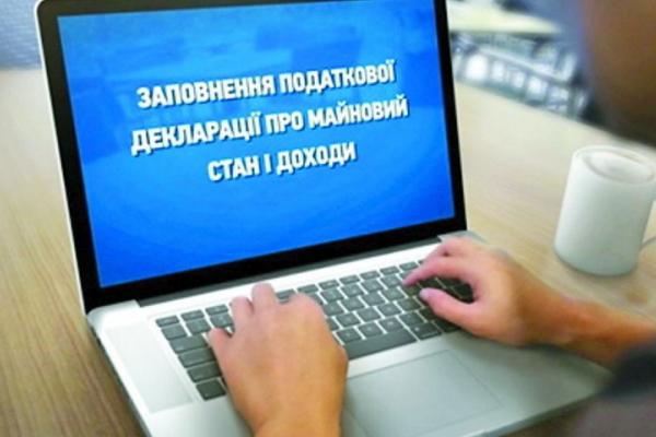 В Івано-Франківську колишній податківець попався на корупційному порушенні