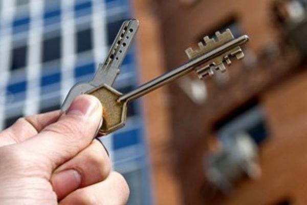 Сюрприз для воїнів АТО - 18 осіб отримали квартири у Івано-Франківську (ВІДЕО)