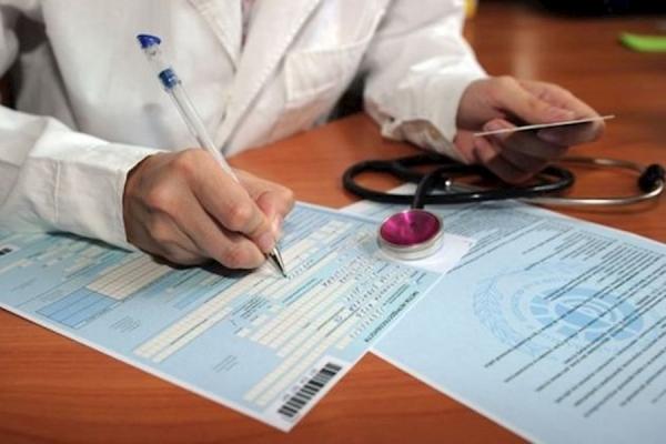 Зміни у лікарняних листках з 1 жовтня. Медична реформа на Прикарпатті (Відео)