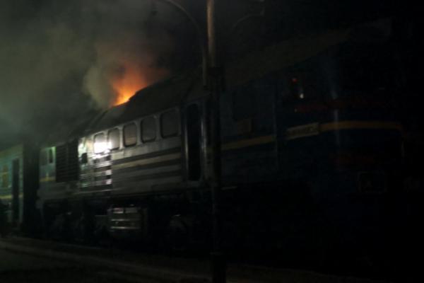 Загорівся поїзд на маршруті Івано-Франківськ-Коломия (Відео)