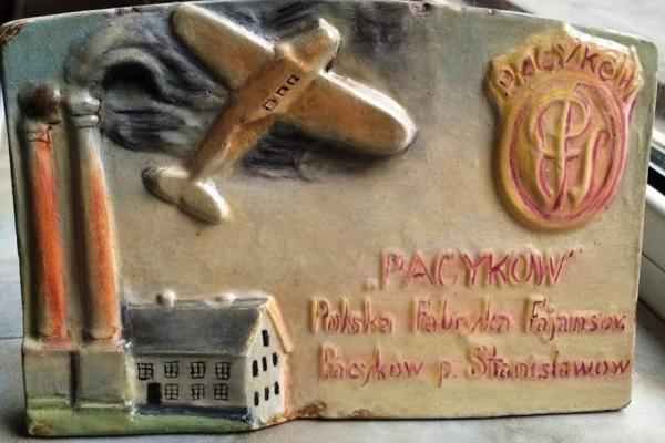 Авторська порцеляна з-під Івано-Франківська славилася на всю Європу (Фото)