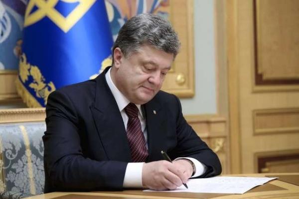 Семеро прикарпатців отримали відзнаки від Президента України