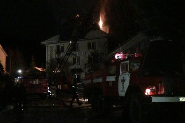 Пожежа в готелі на Прикарпатті: вогонь гасило понад 50 рятівників (Фото)