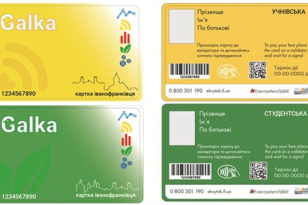 Всі школярі Франківська з 1 червня їздитимуть по учнівських електронних квитках (Відео)