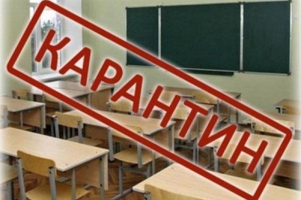 В мерії вирішили скільки ще франківські школярі сидітимуть вдома