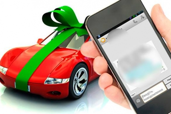 Франківець, який через SMS «виграв машину», втратив 42 тисячі гривень