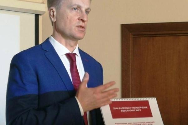 «Кожен українець зможе призначати та відкликати і поліцейських, і прокурорів, і суддів», – Валентин Наливайченко