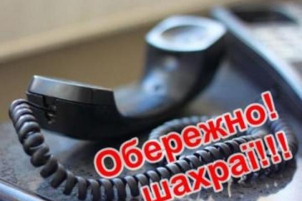 Псевдобанкір обдурив прикарпатку на 9 тисяч гривень