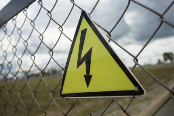 На Прикарпатті вбило струмом двадцятирічного електромонтера «Прикарпаттяобленерго»