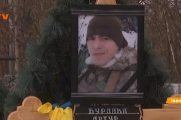 У Франківську виник скандал довкола причини загибелі 19-річного воїна (Відео)