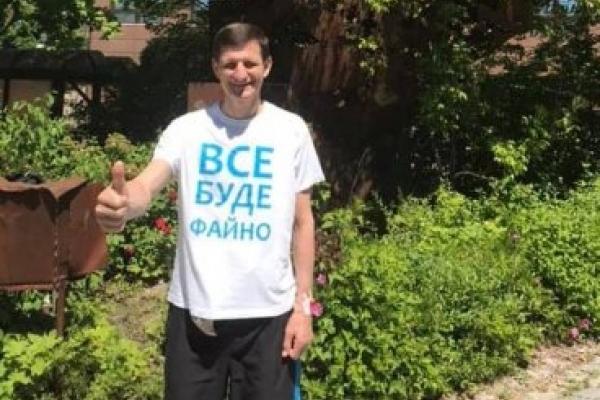 Олександру Сичу видалили пухлину. Операція тривала п'ять годин