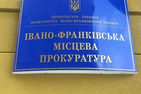 Мешканця Івано-Франківська підозрюють у жорстокому побитті 17-річного хлопця