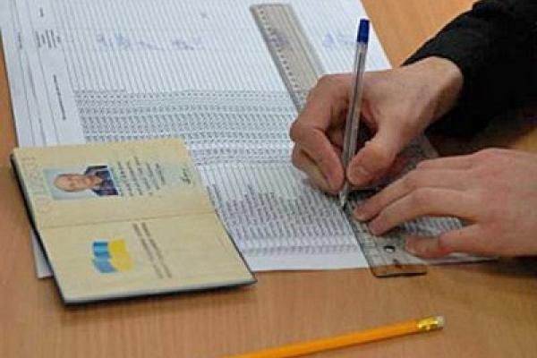 Франківців запрошують перевірити себе у виборчих списках