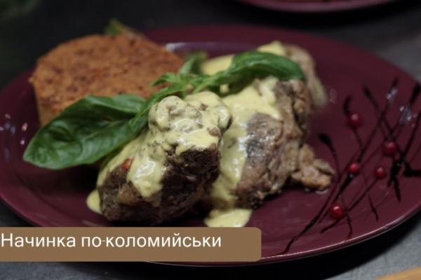 Смачна візитівка міста. У Коломиї обрали кулінарний бренд (Відео)