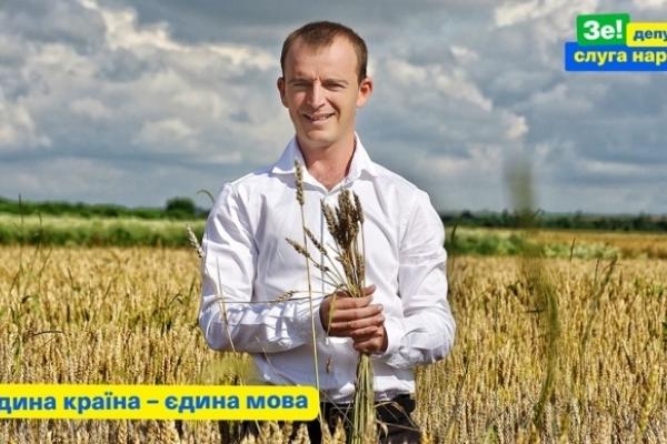 Новоспечений прикарпатський нардеп від «Слуги народу» Володимир Тимофійчук хоче працювати в Аграрному комітеті ВРУ (Відео)