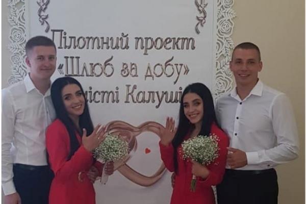 Незвичне весілля. У Калуші дві сестри-близнючки одружилися в один день