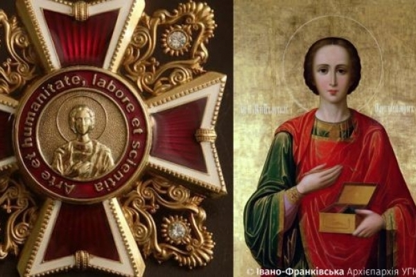 Священик з Франківська претендує на Медичний Оскар