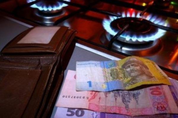 Чи поспішають прикарпатці запастися дешевшим газом на зиму?