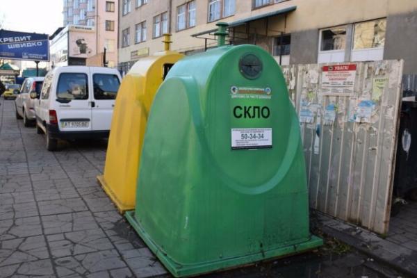 Вивіз сміття за новими цінами: у Івано-Франківську зросли тарифи