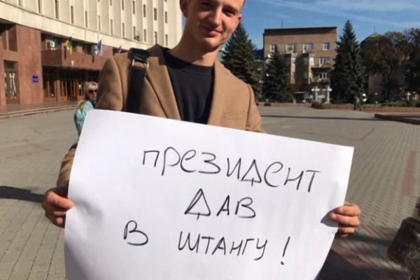 У Франківську два десятки активістів вийшли на пікет проти капітуляції