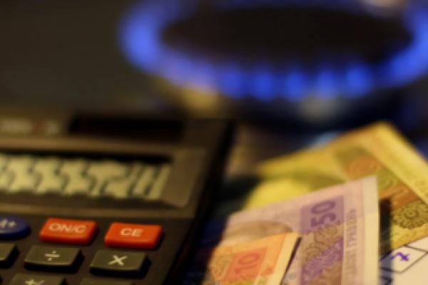 Стало відомо, скільки коштуватиме газ для прикарпатців у жовтні
