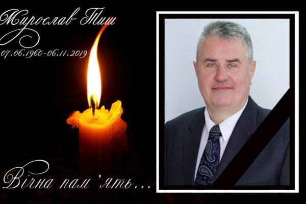 На 59-му році життя помер науковець та співак із Городенки