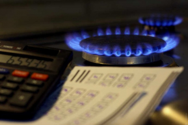 Ціна за газ у листопаді зросте: скільки платитимуть прикарпатці