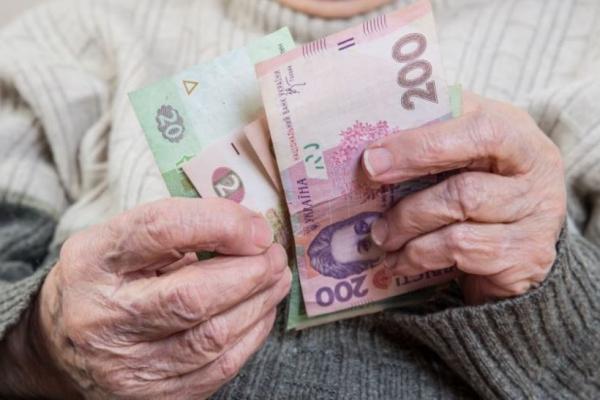 Стало відомо, яку пенсію в середньому отримують прикарпатські пенсіонери