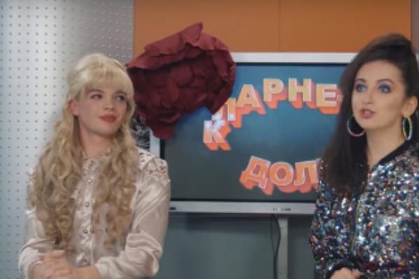 Франківці зняли жартівливий кліп у стилі 90-х (Відео)
