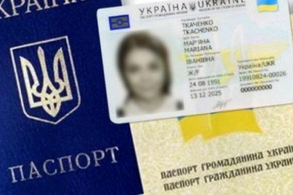 За чотири роки прикарпатці оформили майже 156 тисяч паспортів