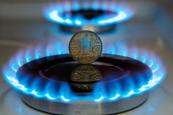 Стало відомо, скільки за газ платитимуть прикарпатці у лютому