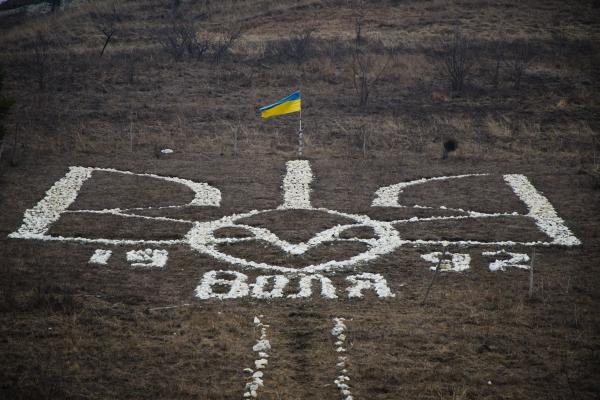 На узгір'ї в прикарпатському селі є найбільший тризуб України