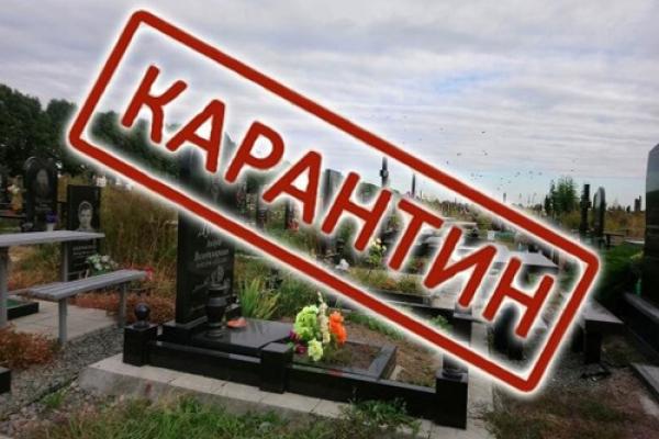 На міському кладовищі скаржаться, що люди перелазять через огорожу