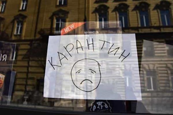 В одному з міст Прикарпаття посилили карантин: що зміниться
