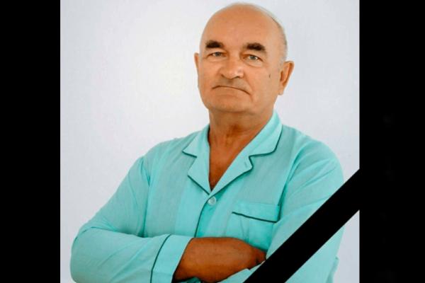 Відійшов у вічність відомий лікар-анестезіолог із Прикарпаття (Фото)