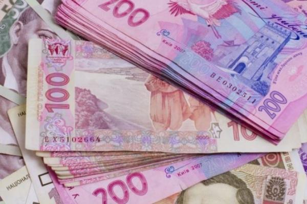 На Прикарпатті директор київського підприємства підозрюється у заволодінні бюджетними коштами