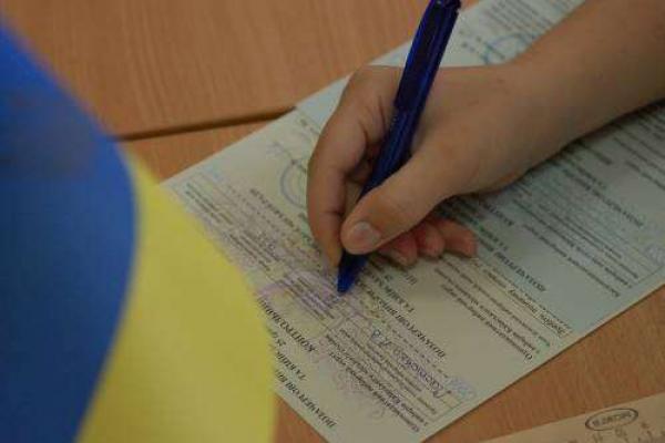 ЦВК оприлюднила списки членів виборчих комісій на Прикарпатті