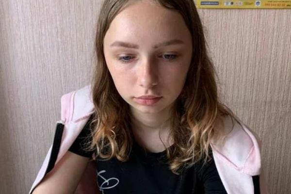 У Франківську шукають зниклу безвісти дівчинку (Фото)