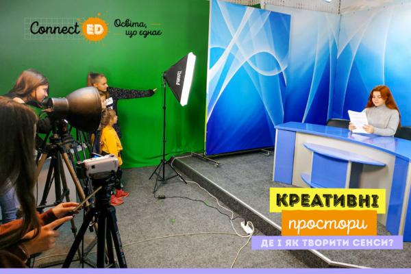 На Прикарпатті збирають гроші, щоб створити шкільну телестудію та телеканал у YouTube