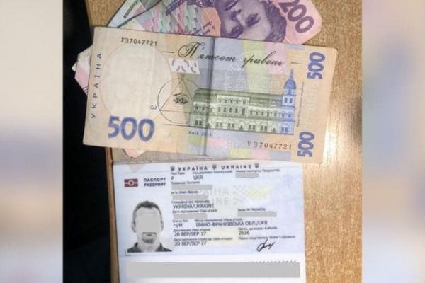Франківець пропонував прикордонникам 800 гривень хабара, щоб уникнути самоізоляції