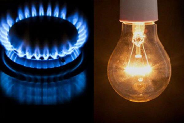 Стало відомо, де в Івано-Франківську сьогодні не буде світла і газу