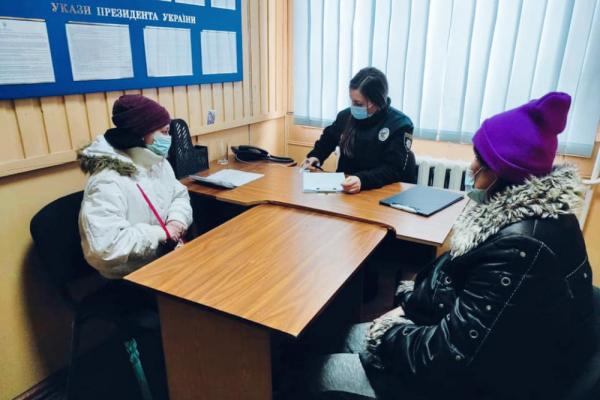 Прикарпатські поліцейські всю ніч шукали 15-річну дівчинку