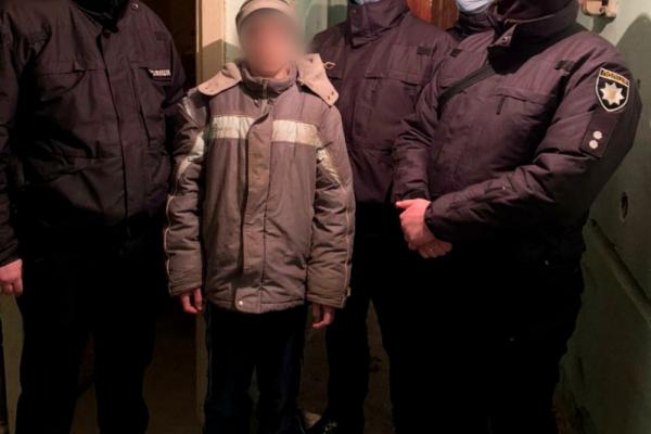 Неповнолітнього хлопця, якого розшукували у Франківську, знайшли і повернули додому